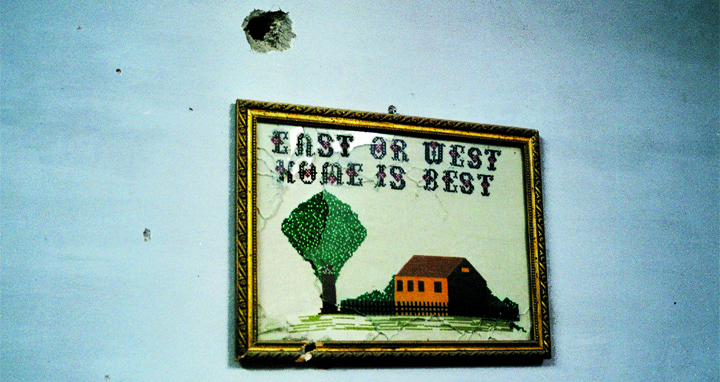 Locater East or west, home is best